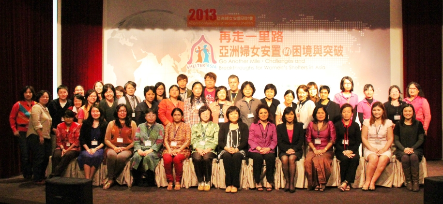 2013ACWS Group Photos-2